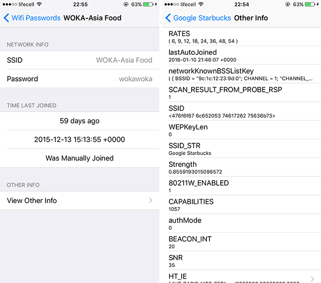 WiFi-Passwords-List-Cydia-app